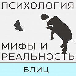 Александра Копецкая (Иванова) - Вопросы и ответы блиц! Часть 1