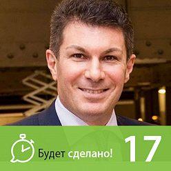 Никита Маклахов - Олег Брагинский: Как стать гением эффективности?