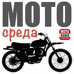 Олег Капкаев - Как правильно переключать передачи на велосипеде? ВЕЛОСРЕДА.