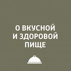 Игорь Ружейников - О креативности на кухне