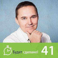 Никита Маклахов - Роман Бузунов: Как спать и высыпаться?