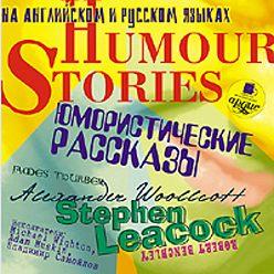 Коллективные сборники - Humour stories. Юмористические рассказы