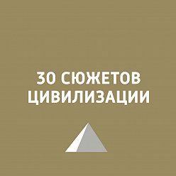 Игорь Ружейников - 100 лет Джону Кеннеди