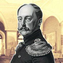 Игорь Зимин - Цари как люди. Николай I