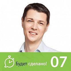 Никита Маклахов - Николай Додонов: Как управлять привычками?