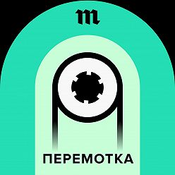 Алексей Пономарев - «Отец рано выбыл из семьи». Потомки раскулаченного крестьянина выясняют его судьбу