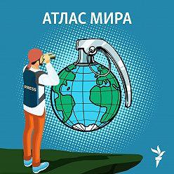 Ярослав Шимов - Пандемия против вертикали власти - 08 апреля, 2020