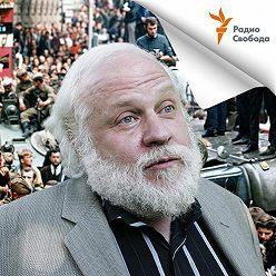 Петр Вайль - Сергей Довлатов - центральный персонаж книг Сергея Довлатова
