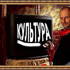 Дмитрий Пучков - Антон Павлович Чехов - О бренности