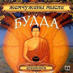 Коллектив авторов - Будда. Жемчужины мысли