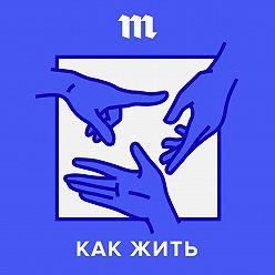 Екатерина Кронгауз - «Если вы не заявите о своих правах, никто не будет их соблюдать!» Прогрессивный выпуск