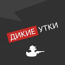 Творческий MojoMedia - Выпуск № 02