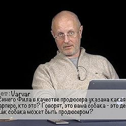Дмитрий Пучков - Продюсер Гоблина