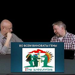 Дмитрий Пучков - Алексей Водовозов про алкоголь