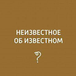 Творческий коллектив программы «Пора домой» - Алексей Щусев