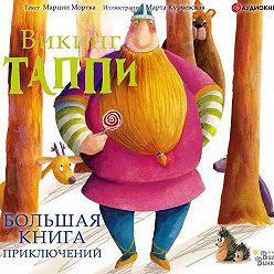 Марцин Мортка - Большая книга приключений викинга Таппи (сборник)