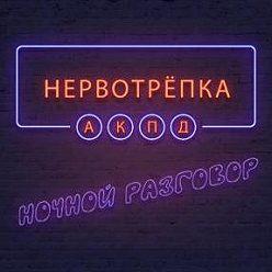 Александра Копецкая (Иванова) - Аллерго Чихунчик
