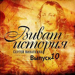 Неустановленный автор - Русский солдат 18-19 веков