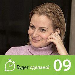 Никита Маклахов - Анна Фельдман: Как прожить совершенный день?