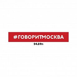 Макс Челноков - 8 марта. Алексей Журавлев
