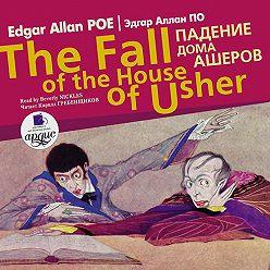Edgar Allan Poe - Падение дома Ашеров / Edgar Allan Poe The fall of the house of usher