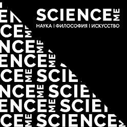 Виктор Ерофеев - Беседа об одиночестве