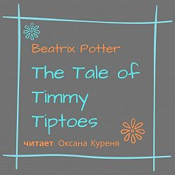 Беатрис Поттер - The Tale of Timmy Tiptoes