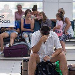 Наталья Джанполадова - Статья найдется - 06 августа, 2019