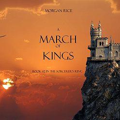 Морган Райс - A March of Kings