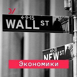 Сергей Медведев - Коммунистический реванш