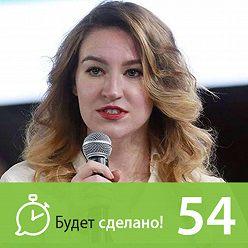 Никита Маклахов - Катерина Ленгольд: Как добиться космических результатов?