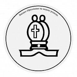 Дэниел Кокс - Высшее образование не мешает религии