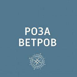 Творческий коллектив шоу «Уральские самоцветы» - Госдума 11 июля проголосует за возвращение курилок в аэропорты