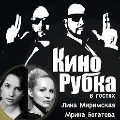 Павел Дикан - Актрисы театра и кино Лина Миримская и Марина Богатова