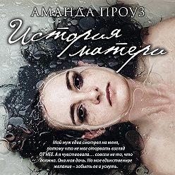 Аманда Проуз - История матери