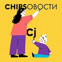 Юлия Тонконогова - 6 техник, которые помогут маме расслабиться, когда силы на пределе