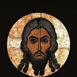 Неустановленный автор - Евангелие Господа и Бога и Спаса нашего Иисуса Христа