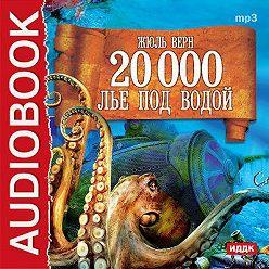 Jules Verne - 20 000 лье под водой (спектакль)