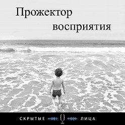 Владимир Марковский - Эффект Бенджамина Франклина