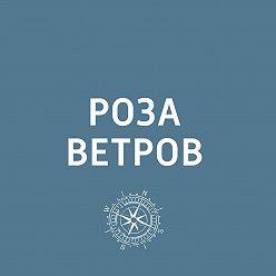 Творческий коллектив шоу «Уральские самоцветы» - Раскрыта судьба перевернувшейся в океане лодки Федора Конюхова