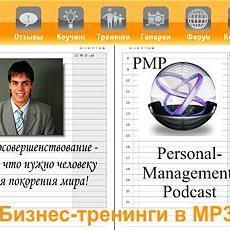 Дмитрий Потапов - Модель слоев окружения Портера