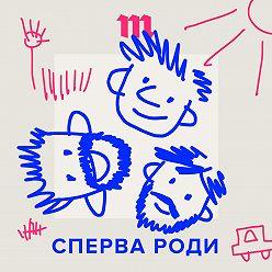 Юрий Сапрыкин - «12 месяцев как 12 лет». Отцы подводят итоги года вместе с семьями и желают всем ❤️