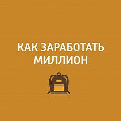 """Неустановленный автор - """"Долмастер"""" - производство долмы. Армянская кухня"""