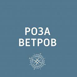 Творческий коллектив шоу «Уральские самоцветы» - В Казани появятся экскурсии по кладбищам