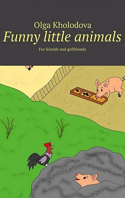 Olga Kholodova - Funny little animals. For friends and girlfriends