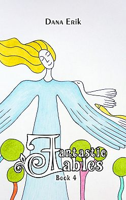 Dana Erik - Fantastic Fables. Book4