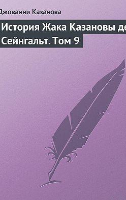 Джованни Казанова - История Жака Казановы де Сейнгальт. Том 9