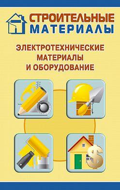 Илья Мельников - Электротехнические материалы и оборудование