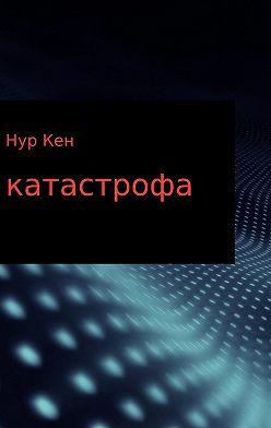 Нур Кен - Катастрофа