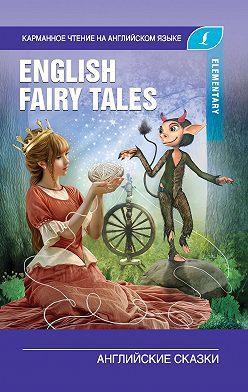 Неустановленный автор - English Fairy Tales / Английские сказки. Elementary